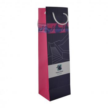 Papiertragetasche, 12 x 8 x 22 cm